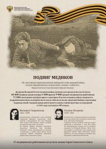 Poster_1_A2_jpg (1)