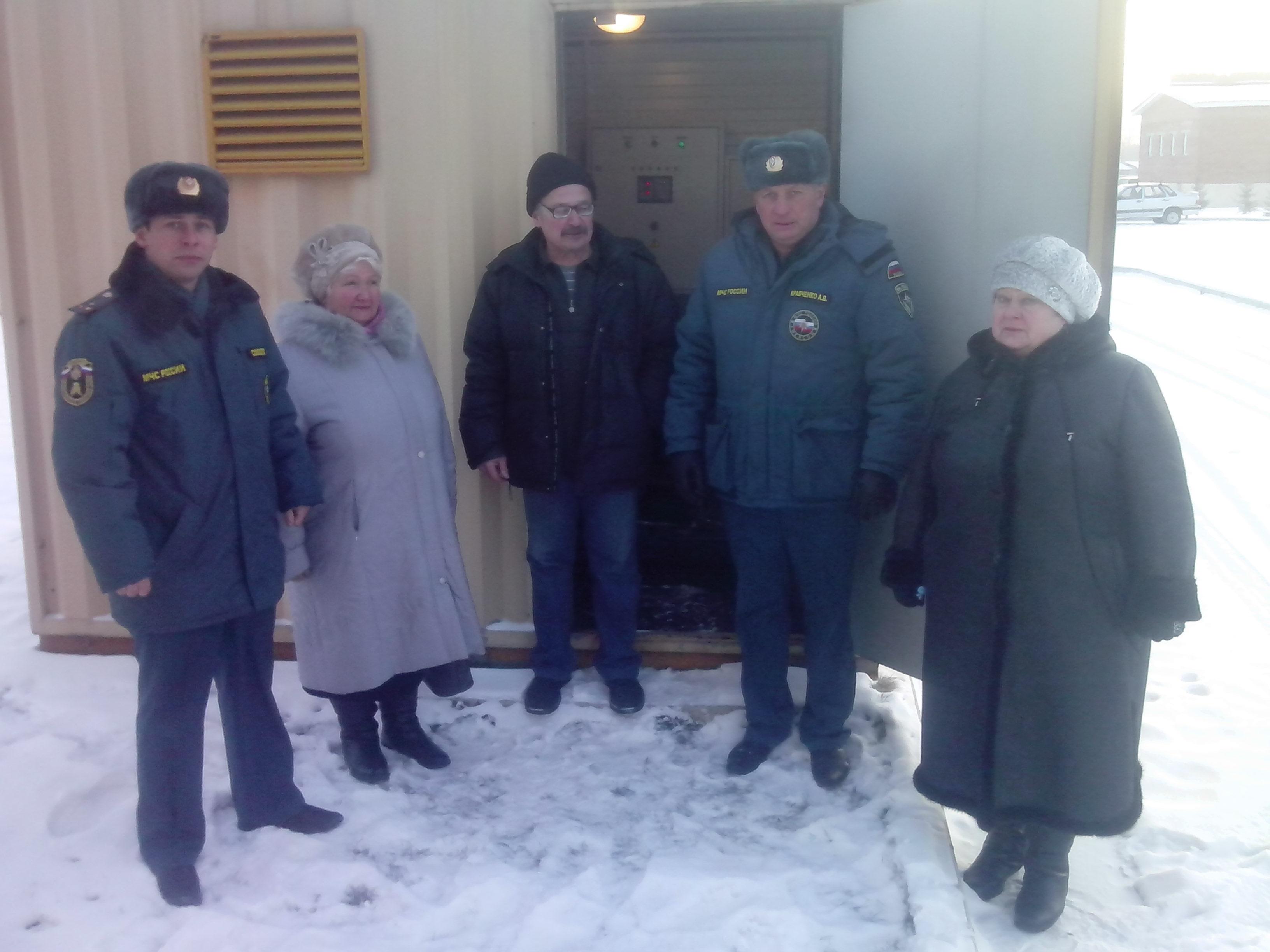 Московская областная поликлиника для детей